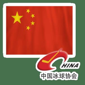 china ice hockey