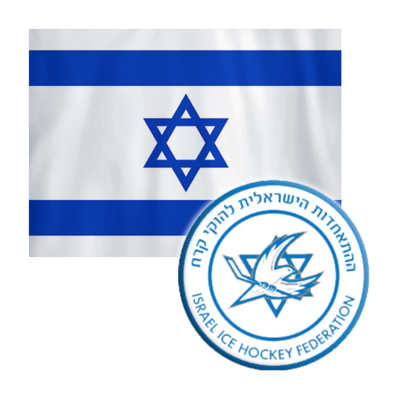 Ice Hockey Israel