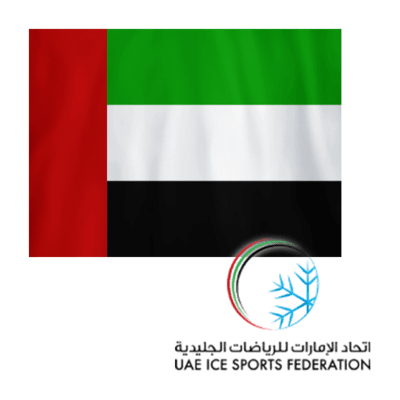 uae ice hockey